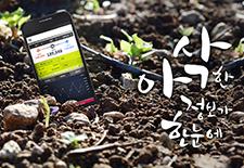 [2016년경진대회 대상]아삭_도매시장 경락정보 비교분석정보 제공