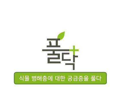 [2018년 경진대회 우수상] 풀닥